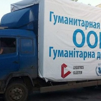 В Украине 4 миллиона человек нуждаются в гуманитарной помощи, - ООН
