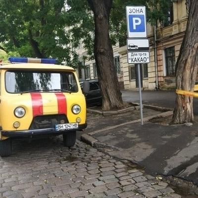 В центре Одессы чуть не взорвался дом (фото)
