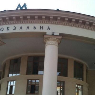 В Киеве минировали важнейшую станцию метро