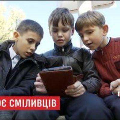 В Кривом Роге трое шестиклассников догнали и задержали заключенного грабителя (видео)
