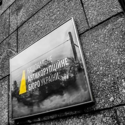 НАБУ разоблачило коррупционную схему растраты 149 млн гривен Минобороны