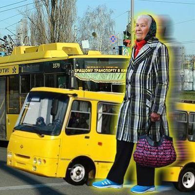 Многолетняя тайна раскрыта: Журналисты выяснили, куда ездят по утрам киевские бабушки