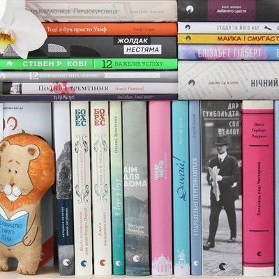 В Киеве открывают книжный магазин-кофейню