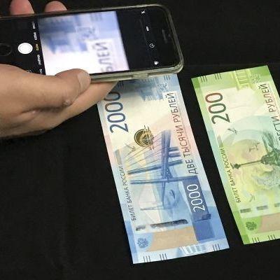 В России показали рубли с оккупированным Крымом