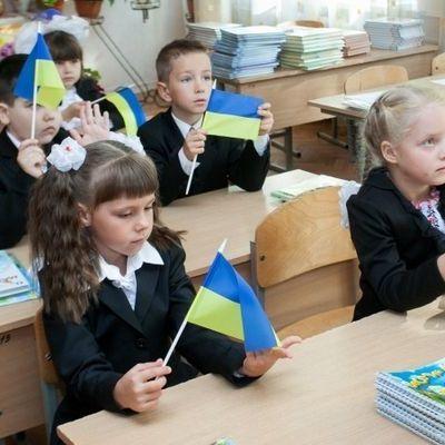 Русский язык больше не будут изучать в Хмельницких школах