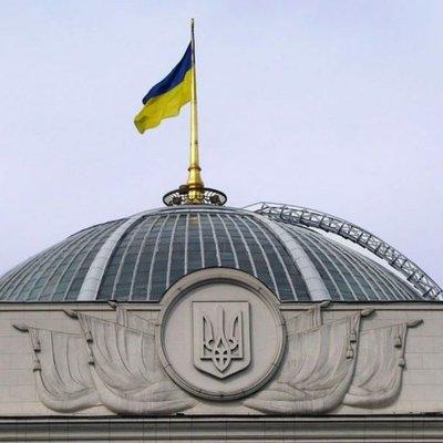 Масштабный протест под Радой: как Ахметов пытается помешать украинцам