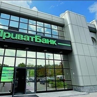 Приватбанк выставил на продажу первую партию активов