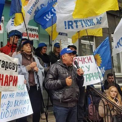 Рабинович: Мы не поддадимся на провокации и будем стоять под НБУ, пока Гонтареву и Рожкову не арестуют!