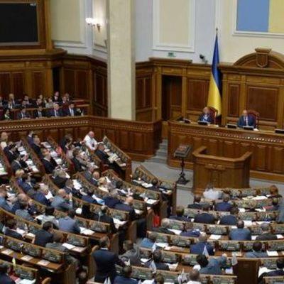 Верховная Рада приняла законопроект о медреформе