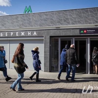 Мужчина разбился насмерть в киевском метро между «Гидропарком» и «Левобережной»