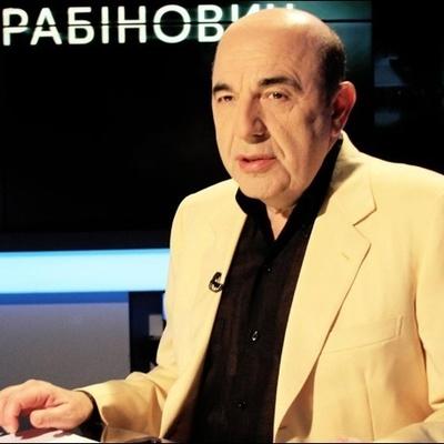 Рабинович: Вместо того чтобы бороться с коррупцией в стране, Кабмин ее возглавил!