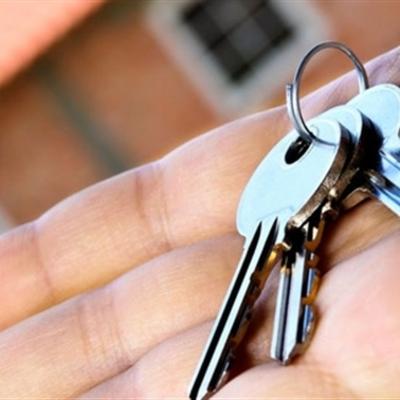 Сотрудница Администрации Президента купила в Киеве квартиру за 1,3 млн