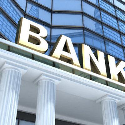Еще один банк хочет уйти с рынка