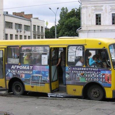 Никакой попсы: в Киеве жители обратились с неожиданной просьбой к властям