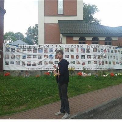 Трускавец принял маленьких «гавняных» беженцев из Луганска, а они глумятся над памятью Героев Небесной Сотни (фото)