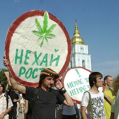 В центре Киева 100 человек прошли маршем за декриминализацию хранения конопли