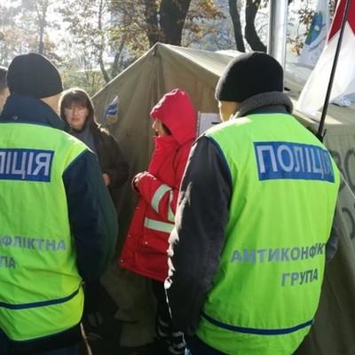 В Киеве заработало подразделение «полиции диалога»