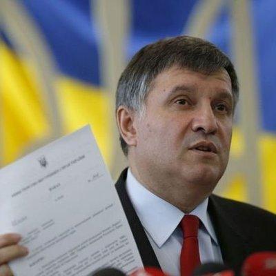 Почему Аваков может сбежать из Украины и куда (фото)