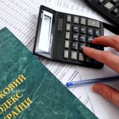 Странная логика: с украинцев сдерут новый налог