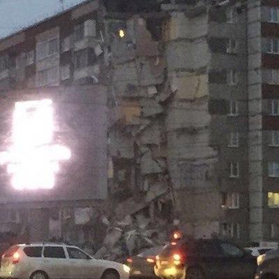 В Ижевске частично обрушился девятиэтажный дом, есть погибшие (видео)