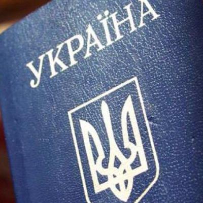 Терористы «ДНР» начали изымать украинские паспорта