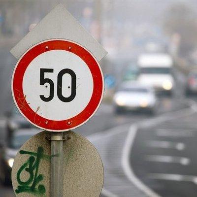 Кабмин одобрил ограничение скорости в населенных пунктах до 50 км/ч