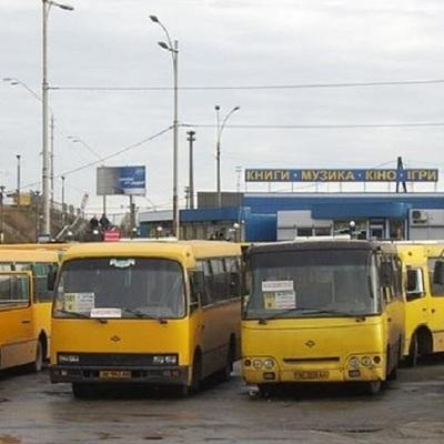 В Киеве начали проверять маршрутки