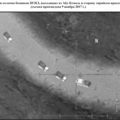 Война в Сирии: Россия выдала картинки из компьютерной игры за «предательство» США (фото, видео)