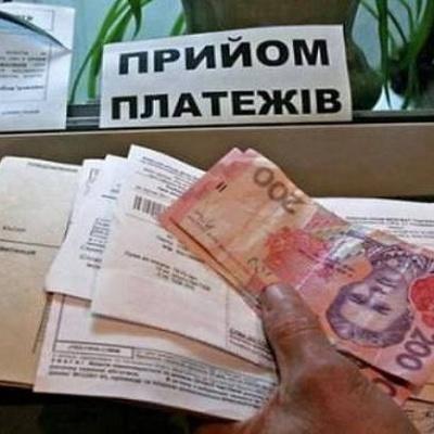 Украинцев предупредили о новом сюрпризе в оплате коммуналки