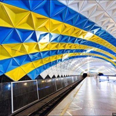 В Харькове закрыли четыре станции метро