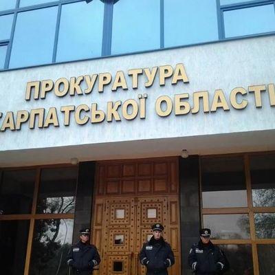 Удивительная роскошь: в сети показали невероятные состояния прокуроров Закарпатья (видео)