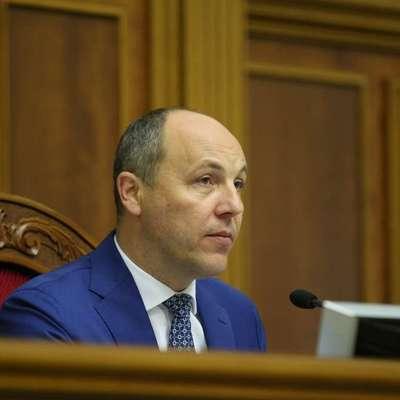 Парубий открыл утреннее пленарное заседание ВР