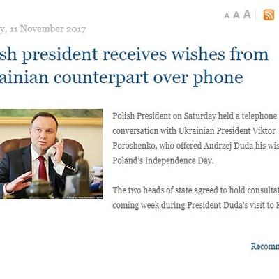 Международный конфуз: президента Украины назвали «Виктором Порошенко»