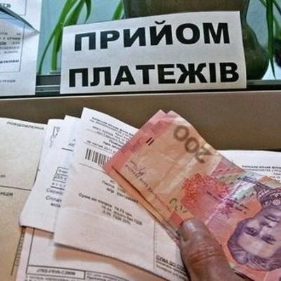 Новая афера в Киеве с поддельными платежками за коммуналку