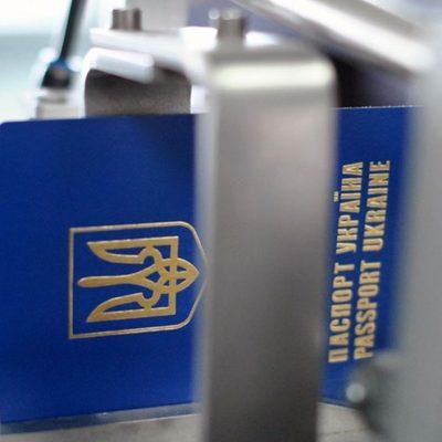 Совет ЕС вводит новую систему въезда и выезда: что нужно знать украинцам