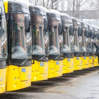 В работу киевского транспорта внесли изменения из-за Дня Достоинства и Свободы
