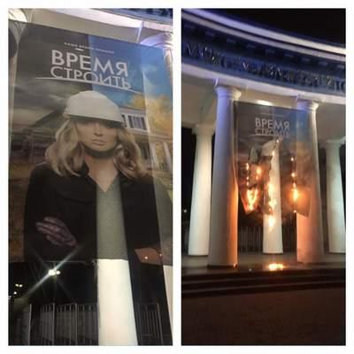 В Киеве сожгли рекламный баннер супруги Медведчука