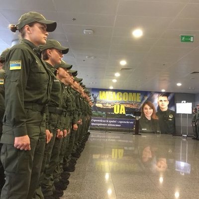 В аэропорту «Борисполь» появились новые пограничники (фото)