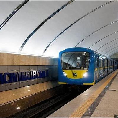 В Киеве заминировали станцию метро «Васильковская»