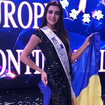 Украинка одержала победу в
