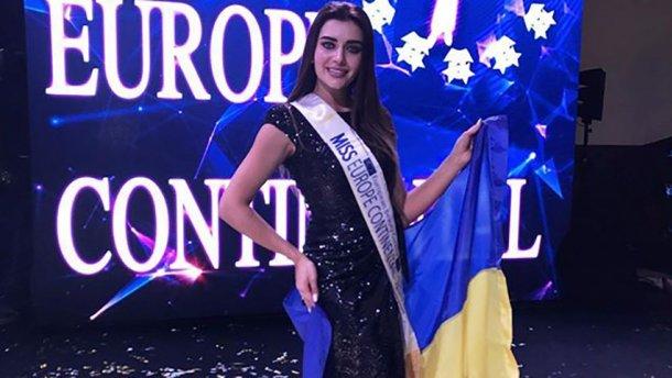 Украинка одержала победу