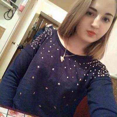 В Киеве разыскивают 14-летнюю девочку (фото)