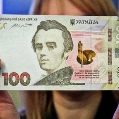 Украинцам намеренно портят кредитные истории