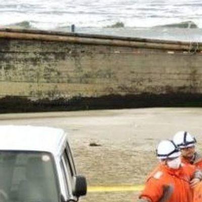 В Японии к берегам прибило лодку с человеческими скелетами