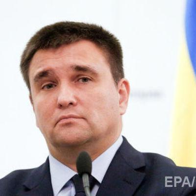 Климкин сообщил, что США до конца января подготовят новый санкционный список российских компаний