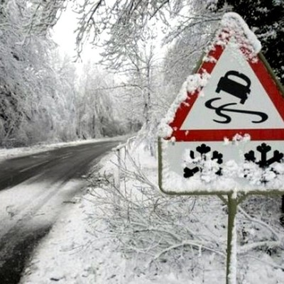 Украинцев предупредили о тумане и гололеде на дорогах