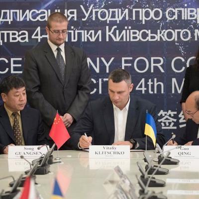 Кличко: метро на Троещину может быть построено в течение 5 лет