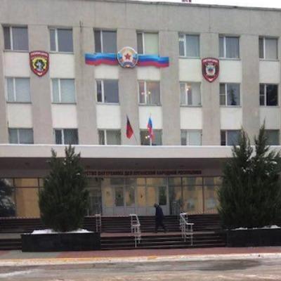 В оккупированном Луганске на админздания развесили российские флаги