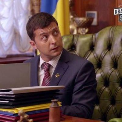 В Украине зарегистрирована партия