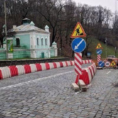В Киеве спуск с Крещатика на Подол перекроют до 7 декабря (карта)